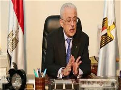 وزير التربية والتعليم والتعليم الفني د.طارق شوقي