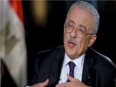 د. طارق شوقي وزير التربية والتعليم