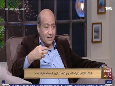 الناقد الفني طارق الشناوي