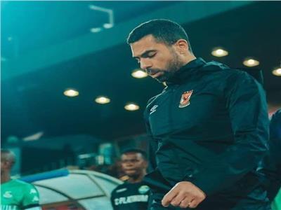 رحيل أحمد فتحي عن النادي الأهلي