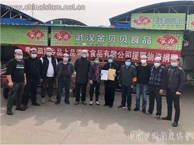 """مسلمو """"هونان"""" الصينية يتبرعون بمواد غذائية لأهالي """"ووهان"""""""