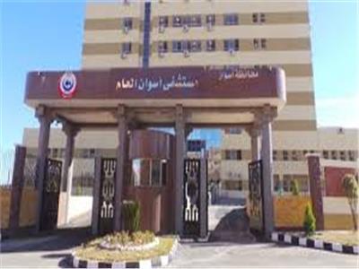 مستشفي أسوان الجامعي