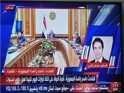 متحدث الرئاسة خلال المداخلة الهاتفية مع الإعلامية لميس الحديدي
