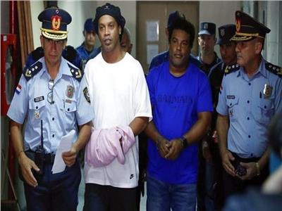 السلطات الباراجوانية تطلق سراح «رونالدينيو»