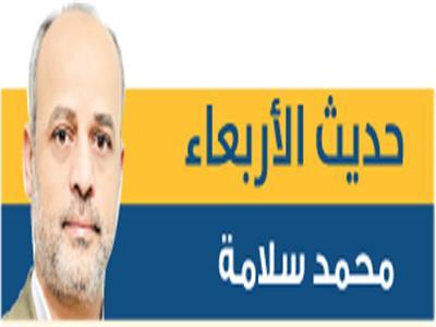 محمد سلامة