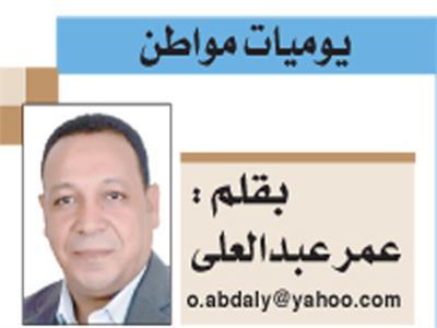 عمر عبدالعلى