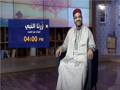 الدكتور عمرو الورداني