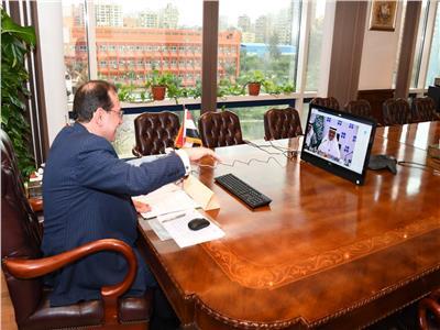 الاجتماع الوزارى التاسع