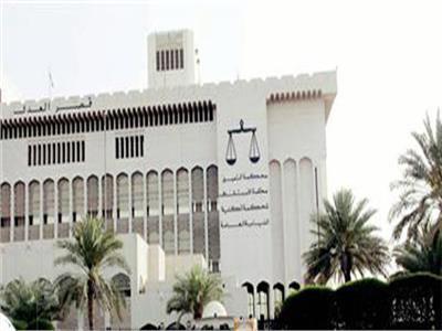 النيابة الكويتية
