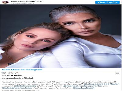 سوسن بدر وشيرين رضا