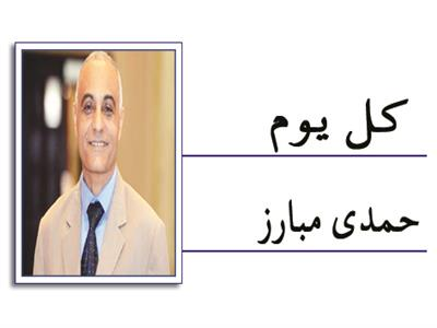 حمدى مبارز