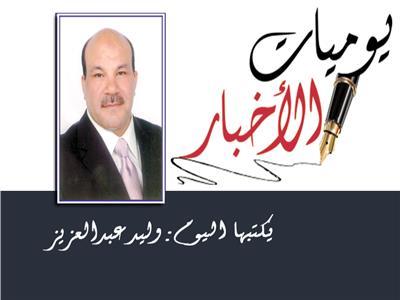 وليد عبدالعزيز