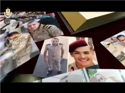 وزارة الثقافة تهدى مصر التى فى خاطرى لشهداء الوطن من الجيش والشرطة