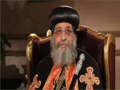 البابا تواضروس الثاني بابا الإسكندرية وبطريرك الكرازة المرقسية