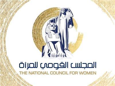 شعار المجلس