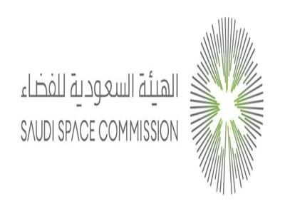 الهيئة السعودية للفضاء