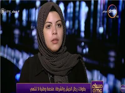 زوجة الشهيد شبراوى