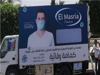 جهاز مدينة الشيخ زايد
