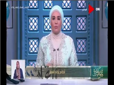 الدكتورة نادية عمارة المتخصص في الدراسات الإسلامية