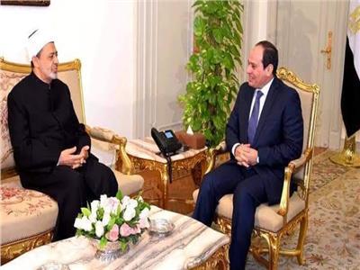 الرئيس السيسي وشيخ الأزهر - أرشيفية