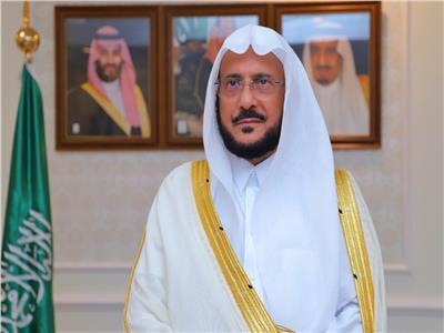 وزير الشؤون الإسلامية السعودي الدكتور عبداللطيف بن عبدالعزيز آل الشيخ
