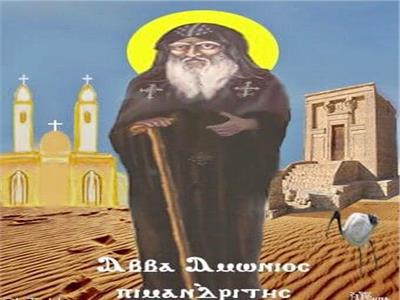 الأنبا أمونيوس المتوحد الأنطاكى