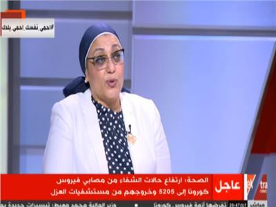 الدكتورة نانسي الجندي رئيس الإدارة المركزية للمعامل بوزارة الصحة