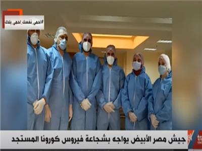 أطباء وممرضو مصر يوجهون رسالة إلى المصريين