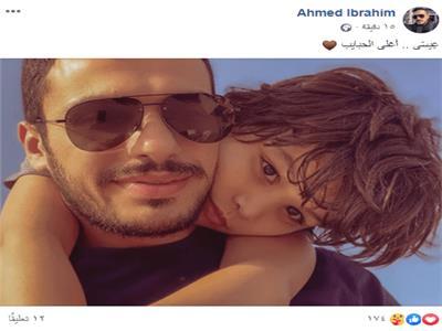 الموزع أحمد إبراهيم وأبنه عيسي