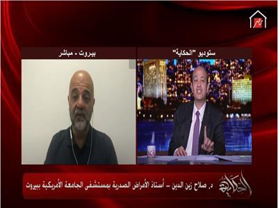 الدكتور صلاح زين الدين أستاذ الأمراض الصدرية الجامعة الأمريكية ببيروت