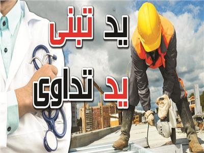 القاهرة تتزين بمشروعات تنموية عملاقة