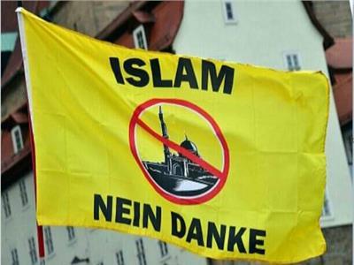منشورات معادية للإسلام
