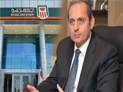 هشام عكاشة رئيس مجلس إدارة البنك الأهلي المصري