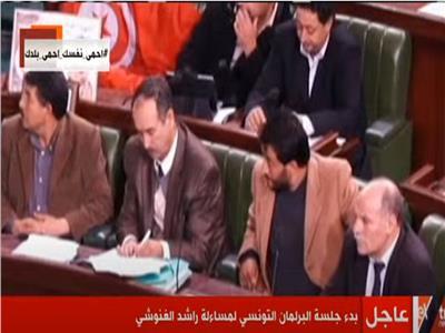 بدء جلسة البرلمان التونسي لمساءلة راشد الغنوشي