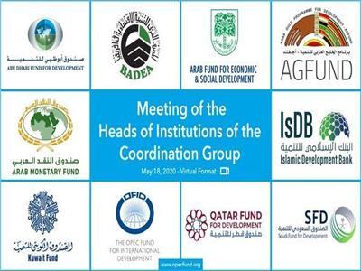 مجموعة التنسيق العربية
