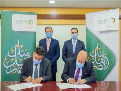 بروتوكول تعاون بين البنك الأهلي وأمان للدفع لنشر 25 ألف ماكينة POS