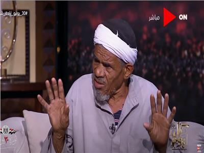 عم عاطف، أقدم شيال في مصر