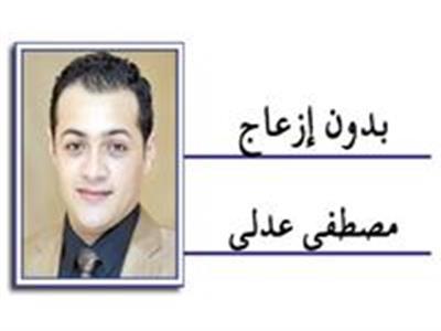 مصطفى عدلى
