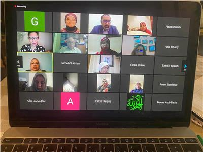 """انطلاق فعاليات الندوة الافتراضية بجامعة حلوان """"التأثيرات النفسية والاجتماعية لجائحة كورونا"""""""