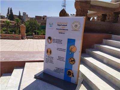 زيارة قصر البارون امبان بحي مصر الجديدة
