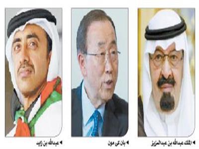 خارطة الطريق  تضامن عربي واحترام دولي.. وعودة إلى القارة السمراء