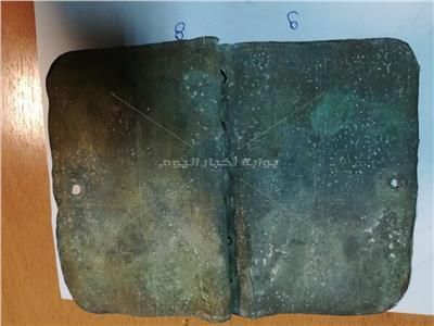 كتاب أثري