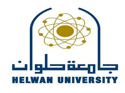 المعهد القومي للملكية الفكرية بجامعة حلوان