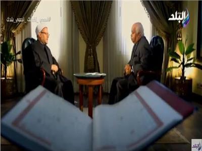 الدكتور شوقي علام، مفتى الديار المصرية