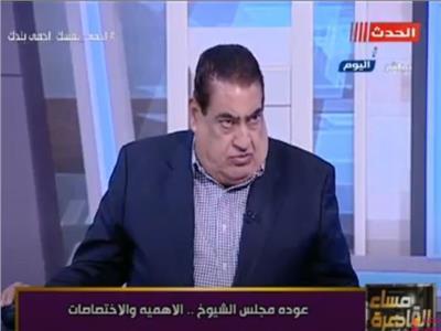 الدكتور محمد رجب، زعيم الأغلبية السابق بمجلس الشورى