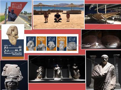 أول متحف للآثار و للحضارات بوجهة ثقافية و سياحية فى شرم الشيخ