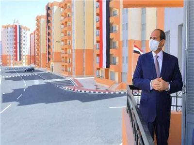 الرئيس السيسي اثناء افتتاحه للأسمرات 3