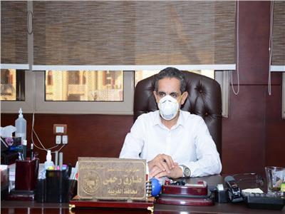 الدكتور طارق رحمي، محافظ الغربية