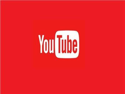 شعار اليوتيوب