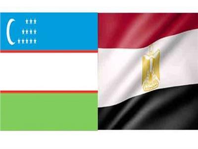 مصر وأوزباكستان